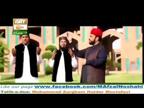 Latest Hamd 2017 ALLAH O ALLAH by Muhammad Afzal Noshahi on Ary Qtv