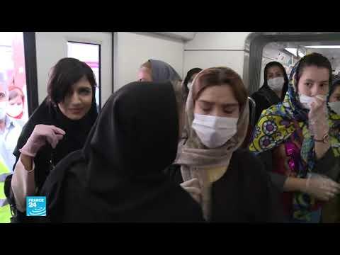إيران تعلن 179 وفاة إضافية بفيروس كورونا والسلطات تتخذ قرارا مثيرا للجدل بشأن حركة المرور في طهران  - نشر قبل 17 ساعة