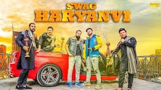 Swag Haryanvi | ESHAN BHATI | SUNNY ANDY CHORA | Chora Mare Jab Haryanvi | New Haryanvi Songs 2020