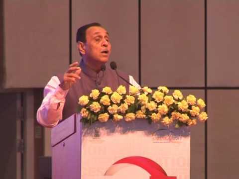Gujarat CM attends International Conference on Higher Education at mahatma Mandir, Gandhinagar