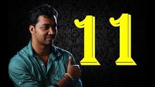 11th House in Astrology Tamil | பதினோராம் பாவம்