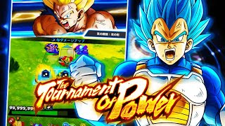 INSANE NEW TOURNAMENT OF POWER MODE! TRASH REVAMP TO SPACE TIME RUSH?   Dragon Ball Legends
