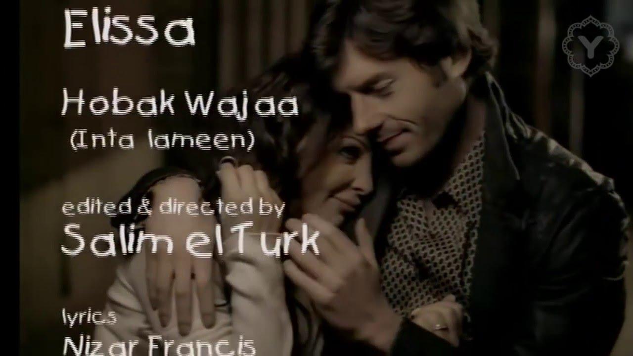 hobak waga3 de elissa