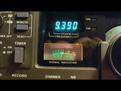 Radio Thailand 2017September03 1810 UTC  9390 kHz