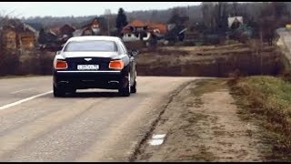 Наши Тесты Bentley Flying Spur W12 2013