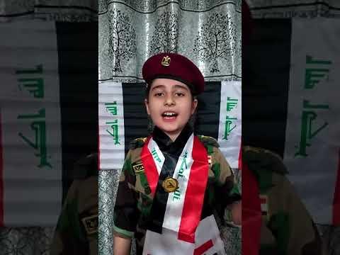 مريم الشحماني الصف الرابع مدرسه التأميم البنات