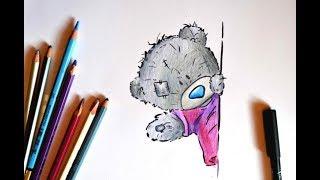 How to Draw Teddy bear. Me to You. Как нарисовать мишку Тедди