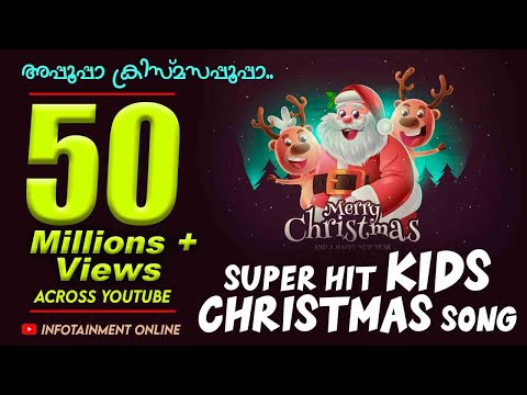 New Christmas Song_ Appopa Christmas Appopa