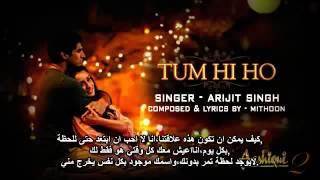 اغنية مسلسل شريك عمري مترجمة بالعربية