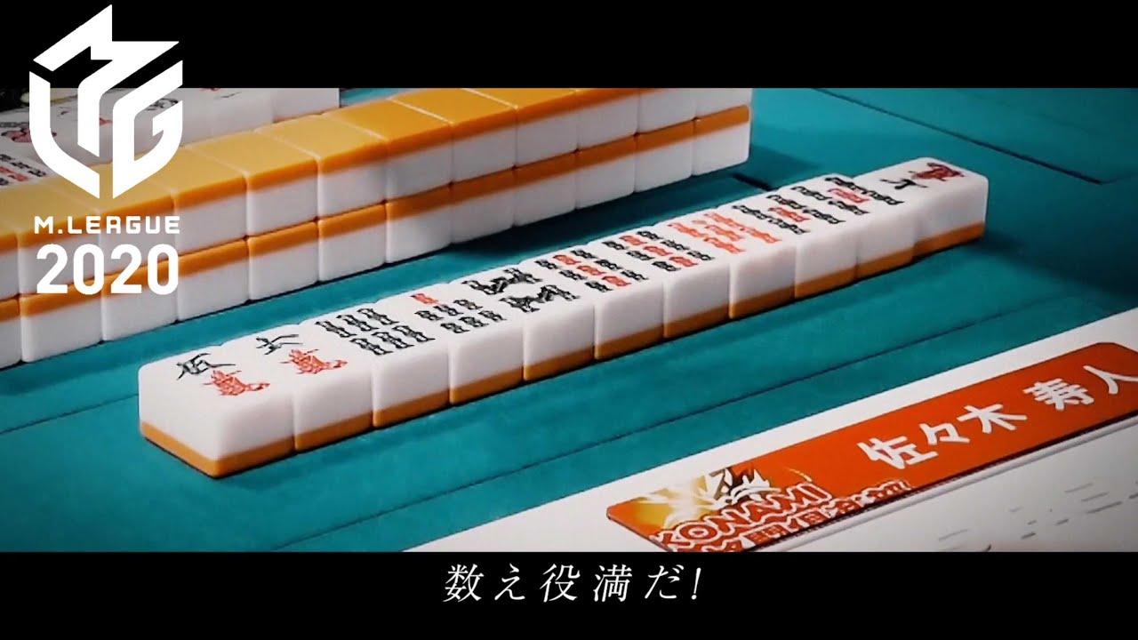 【麻雀】Mリーグセミファイナル開幕【4/12~】