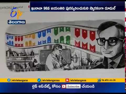 Har Gobind Khorana: Why Google honours him today