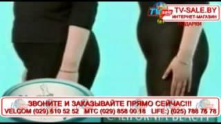 Белье для коррекции фигуры Slim n lift tv sale.by