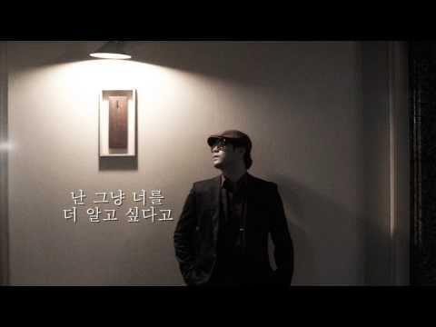 (+) Dawn - 자고 가 (Feat.배치기)