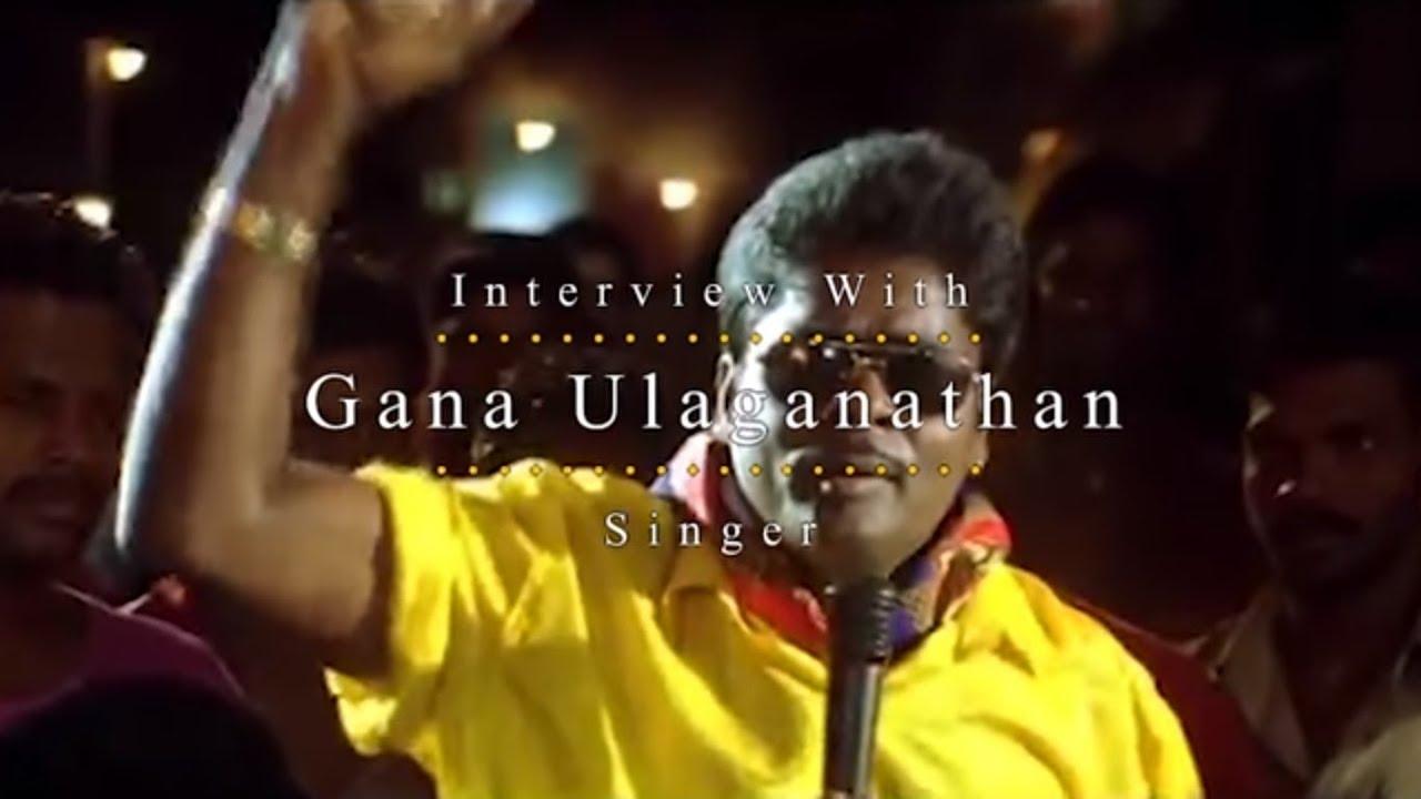 Gana Ulaganathan Interview Part 1   Valameenukkum Vilangu Meenukkum Kalyanam   Reel Petti