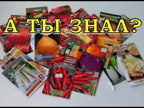 ПЛАН посева ОВОЩЕЙ на 2020! 🍅🍆🌽 (памятка-шпаргалка) | календарь | стеллаж | рассаду | рассада | посадка | сажать | огурец | томат | сеять | перца