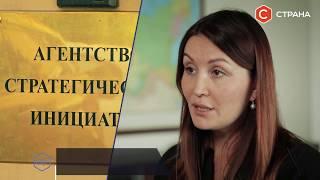 Светлана Чупшева | Интервью | Телеканал «Страна»
