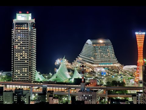 Kobe Maritime Museum. O Porto Marítimo de Kobe