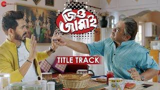 Jio Jamai Title Track HD.mp4