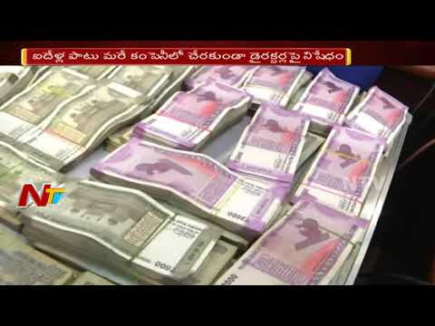 Center to Disqualify Directors of Shell Companies in Telugu States || NTV