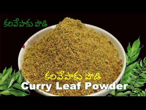Karivepaku Podi - Curry Leaf Powder Andhra...