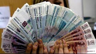 КАК ЗАРАБОТАТЬ 100 000 рублей за несколько дней?