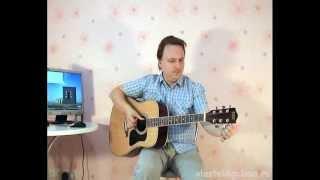 Урок 2: Как настроить гитару с помощью эталонного звучания. Программа для настройки гитары...(БЫСТРО освоить гитару? Используй это: http://gitara.g.trezvost.e-autopay.com ------------------ Простой и быстрый способ научиться..., 2013-07-06T16:24:04.000Z)