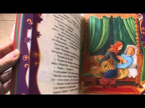 Сказки ( бытовые). Древнерусская литература. Ломоносов.