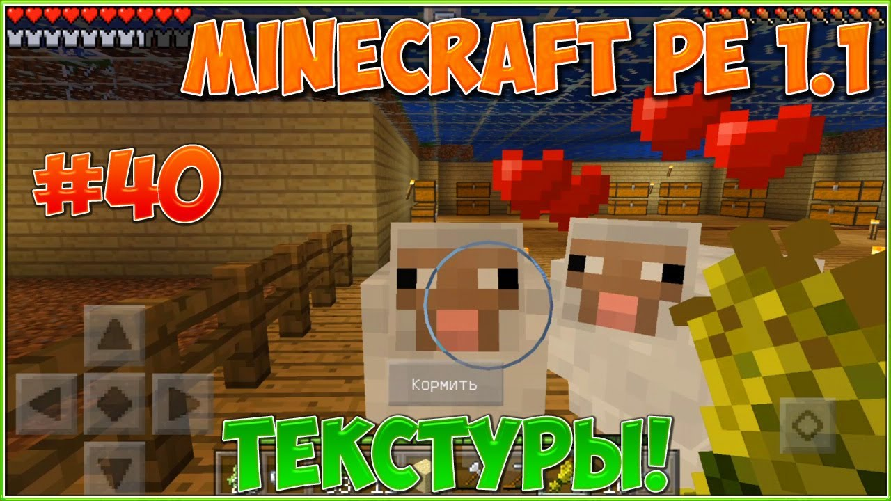 Toolbox for Minecraft: PE 5.4.9 per Android - Download in ...