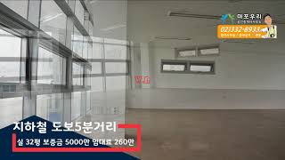 홍대사무실 매립형 천정 냉온풍기 지하철 도보5분거리
