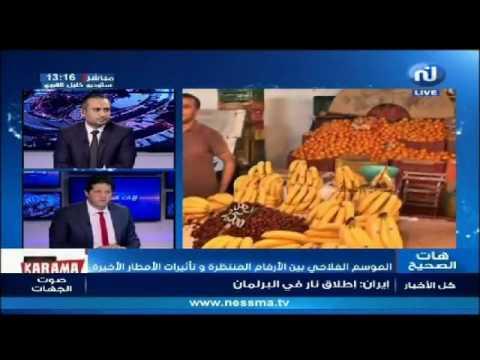 Hat Esshih  Du Merdredi 07 Juin 2017 avec l invité du plateau Mr Omar El Behi