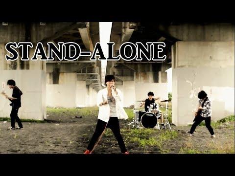 バンドであなたの番ですOP Aimer「STAND-ALONE」を演奏してみた。