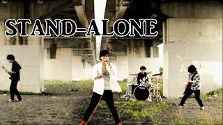 ヌクヌク企画より バンドであなたの番ですの主題歌Aimerさんの「STAND-A...