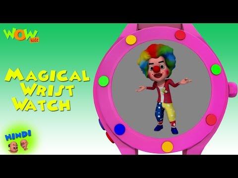 Magical Wrist Watch | Motu Patlu in Hindi WITH ENGLISH, SPANISH & FRENCH SUBTITLES | Nickelodeon thumbnail