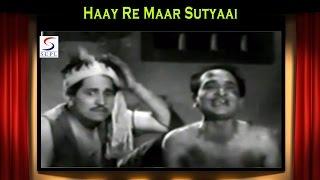 Haay Re Maar Sutyaai | Chambe Di Kali @ Indira Billi, V. Gopal, P. Jairaj (Punjabi Song)