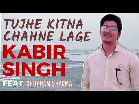 tujhe-kitna-chahne-lage-cover-song-|-beats-version-|-shubham-sharma-|-kabir-singh