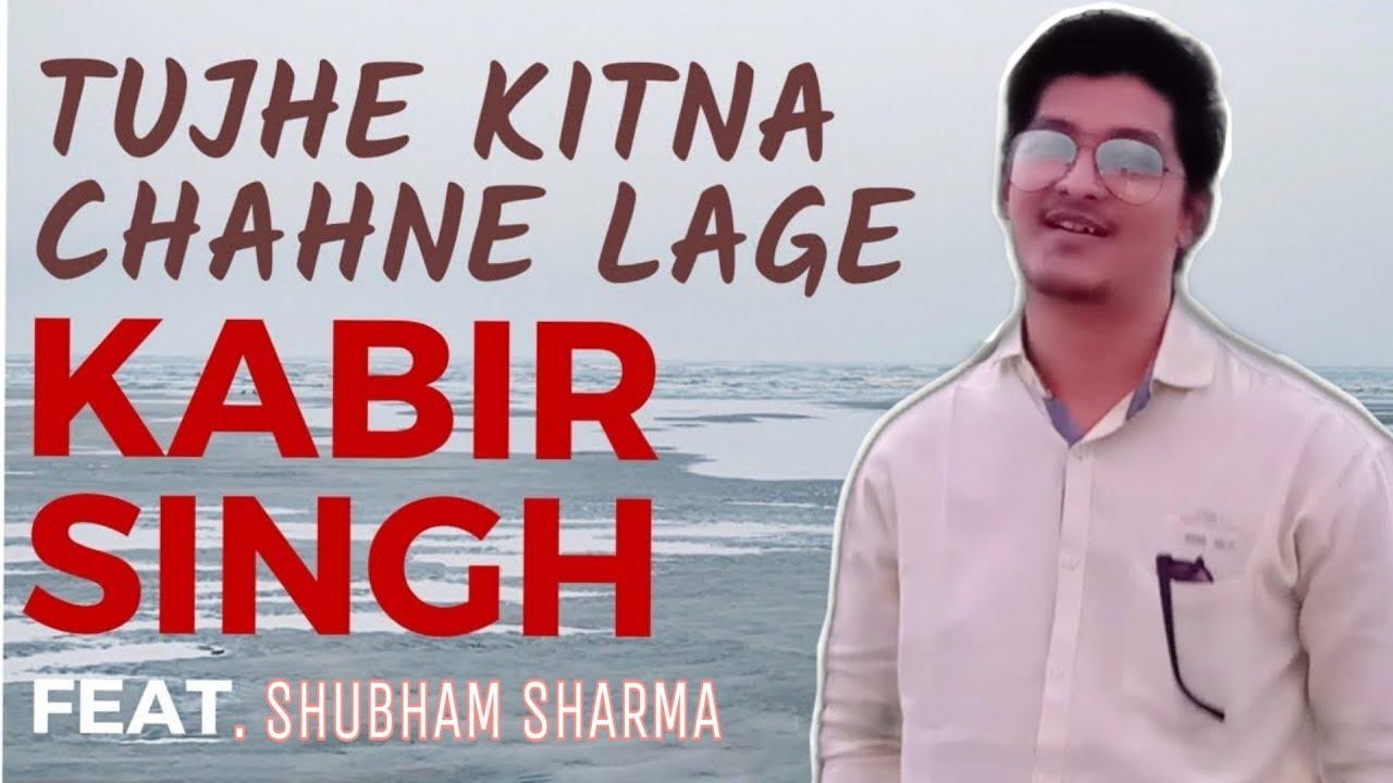 Tujhe Kitna Chahne Lage Lyrics Video Download