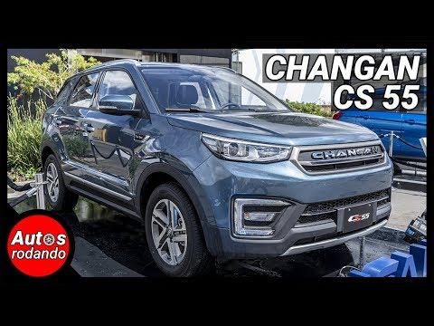CHANGAN CS-55 2019 🔥