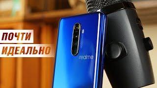 Неудобный смартфон для Xiaomi или как купить ТОП за минимум денег. Подробный обзор RealMe X2 Pro
