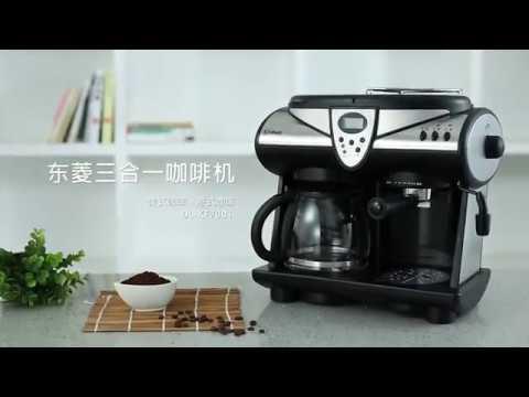 Donlim Dl Kf7001 2 In 1 Coffee Machine 20 Bar Espresso Machine And
