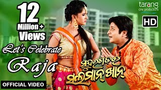 Lets Celebrate Raja - Official Video Song | Sundergarh Ra Salman Khan | Babushan, Divya