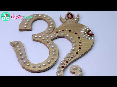 How to Make Om Design Wall Hanging | DIY Wall Decor & Home Decor