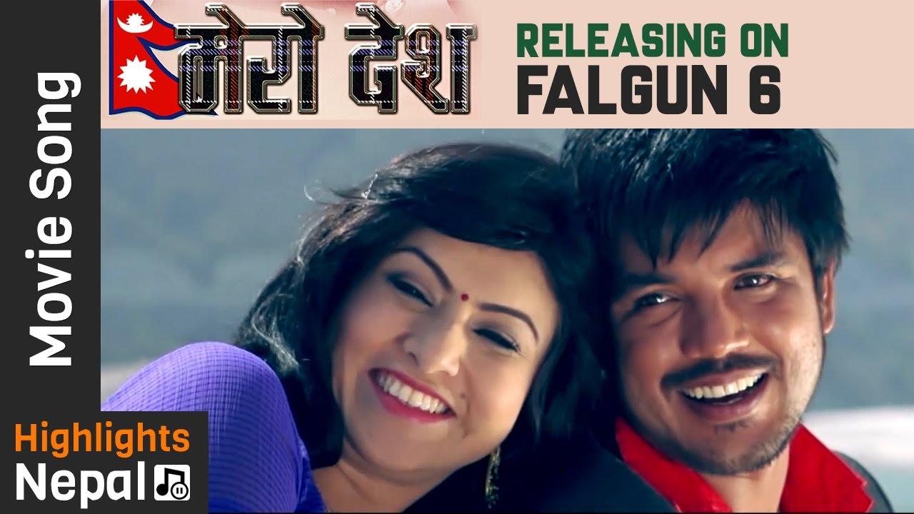 new nepali movie song 2016