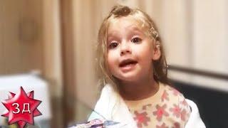 ДЕТИ ПУГАЧЕВОЙ И ГАЛКИНА: Лиза с Максимом собирают конструктор - Новое видео про Лизу Галкину!