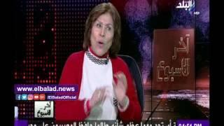 فريدة الشوباشي: إسرائيل كيان استعماري يمارس أسوأ أنواع العنصرية.. فيديو