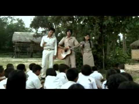 Mv เพลงครูบ้านนอก
