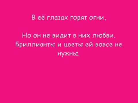 23:45 & 5ivesta family зачем with lyrics