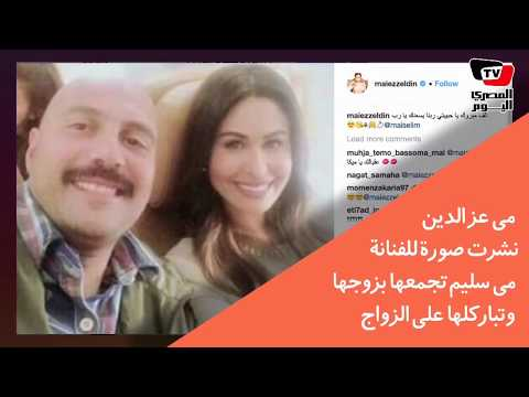 محمد رمضان يعلن عن موعد أغنيته الجديدة ..ومي عز الدين تهنئ مي سليم علي الزواج  - 16:22-2018 / 6 / 20
