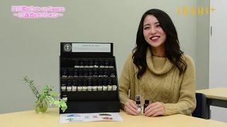 石川恋のCute up lesson ~12星座のアロマレッスン~ 石川恋 検索動画 21