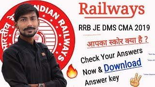 RRB JE 2019 , CBT-1 | YOUR ANSWER KEY & QUESTIONS | DOWNLOAD NOW 🔥🔥🔥