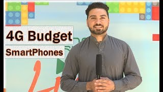 4G Budget SmartPhones 2018 With in 10K to 15K | Comparison